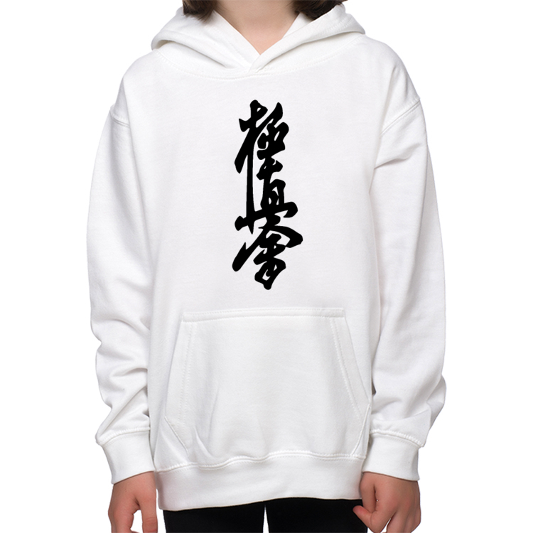 Bluza karate, DB007